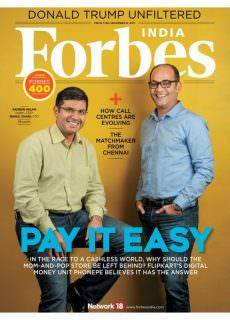 Forbes India — December 08, 2017