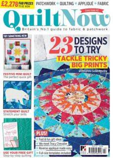 Quilt Now – Issue 42 2017