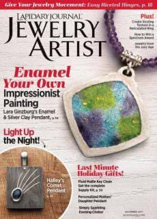 Lapidary Journal Jewelry Artist — December 2017