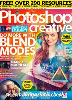 Photoshop Creative – February 2018
