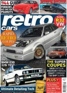 Retro Cars — January 2018