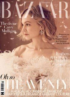 Harper's Bazaar UK — January 2018