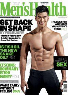 Men's Health Singapore — January 2018