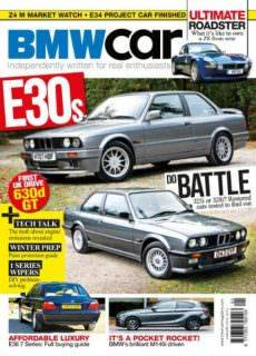 BMW Car — January 2018