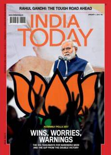 India Today — January 01, 2018