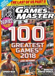 Gamesmaster — January 2018
