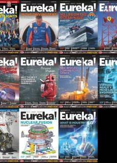 Eureka Magazine – Full Year 2017 Collection – 01