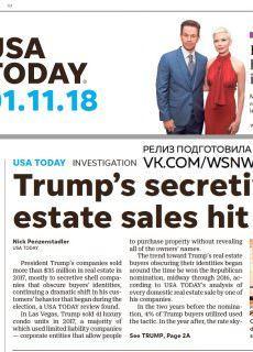 USA Today – 11.01.2018