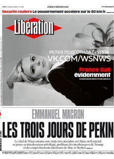 Libération – 08.01.2018