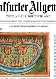 Frankfurter Allgemeine Zeitung – 20.01.2018