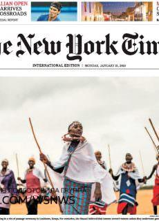 The New York Times International – 15.01.2018