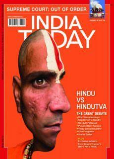 India Today — January 29, 2018