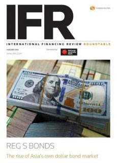 IFR Magazine – January 15, 2018
