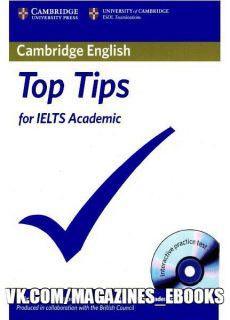 Top Tips Academic Practic Test