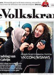 De Volkskrant – 08.01.2018