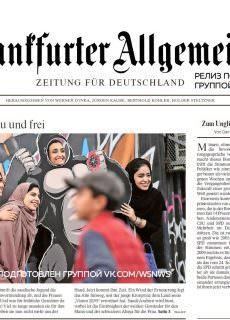 Frankfurter Allgemeine Zeitung – 06.01.2018