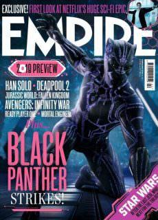 Empire UK — February 2018
