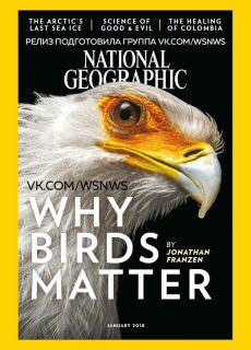 National Geographic USA – 01.2018