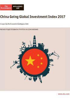 The Economist Intelligence Unit – China Going Global