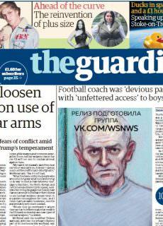 The Guardian – 10.01.2018