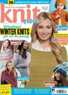 Knit Now — February 2018