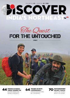 Discover India's Northeast — January-February 2018