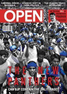 Open Magazine — January 22, 2018