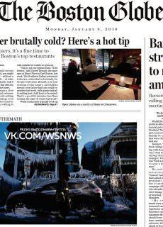 The Boston Globe – 08.01.2018