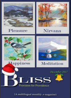 Bliss — December 2017