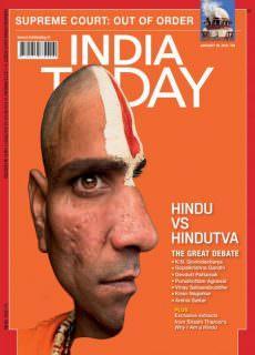 India Today — January 19, 2018