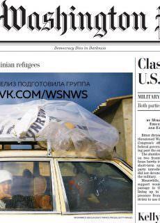 The Washington Post – 18.01.2018