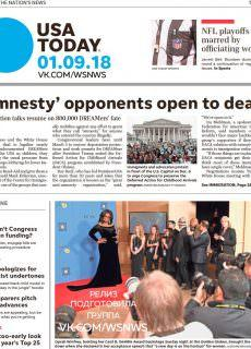USA Today – 09.01.2018