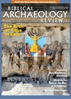 Biblical Archaeology Review – May-June 2017