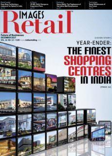 Images Retail — December 2017