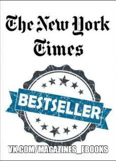 The New York Times Best Sellers: Fiction – January 21, 2018 10 Books