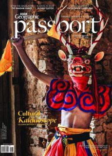 Asian Geographic – 01.01.2018