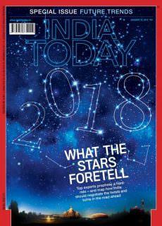 India Today — January 22, 2018