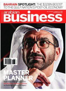 Arabian Business – January 21, 2018