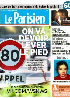 Le Parisien – 09.01.2018