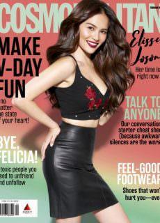 Cosmopolitan Philippines — February 2018