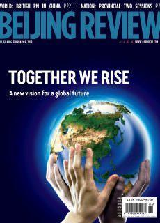 Beijing Review – February 06, 2018