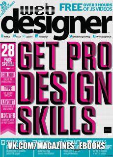 Web Designer UK – May 2018