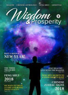 Wisdom and Prosperity — January 2018