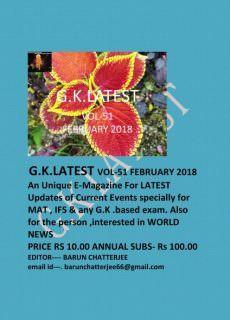 GK Latest — February 2018