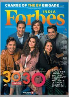 Forbes India – 16.02.2018