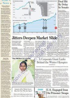 Wall Street Journal – February 9, 2018 (Main Edition)