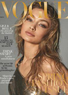 British Vogue — March 2018
