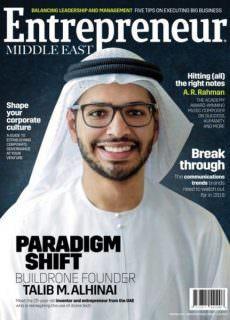 Entrepreneur Middle East — February 2018
