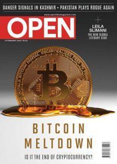 Open Magazine — February 20, 2018