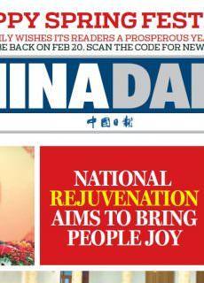 China Daily – 15.02.2018 – 19.02.2018